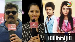 Maanagaram will a big hit : Mysskin Speech | Actress Gayathri | Movie Premiere