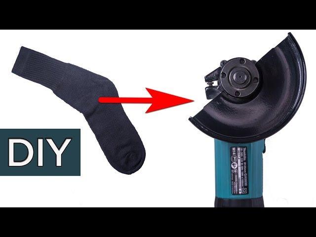 Носок на болгарку – 8 гениальных советов от подписчиков