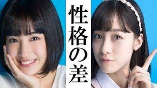 広瀬すずさんと橋本環奈さん はお好きですか? 何かと比較される御二方...