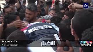 غزة تشيع شهداءها الذين ارتقوا في جمعة العودة الكبرى
