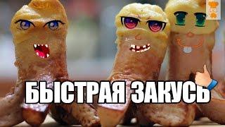 """рецепт: """"Сосисочные осьминоги"""""""
