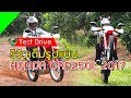 ????? HONDA CRF250L ?????????? full review