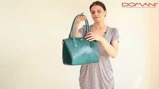 Женская сумка Domani/ Обзоры брендовых итальянских сумок