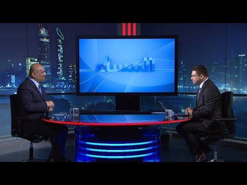 لقاء خاص مع وزير الخارجية اليمني خالد اليماني  - نشر قبل 15 دقيقة