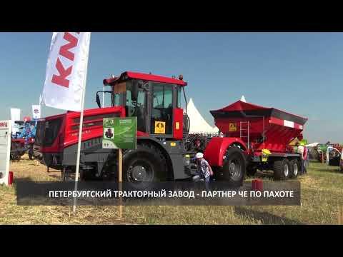 «Кировец» К-424 - главный приз на европейском чемпионате по пахоте