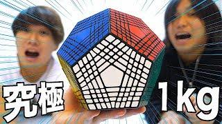 【ペタミンクス】世界一難しいルービックキューブが余裕だった