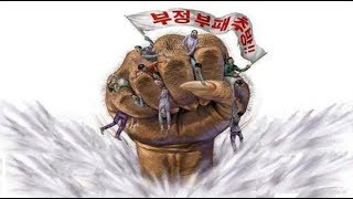 2017.07.23- 싸가지 없는 영부인