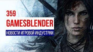 Gamesblender 359 Halo Online окончательно мертва зато Valve выпустит новую игру
