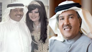 شاهد حقيقه زواج فنان السعودية محمد عبده على زوجته الفرنسية قبل اسابيع