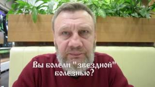 Беседа Николая Емелина с Максимом Парамоновым