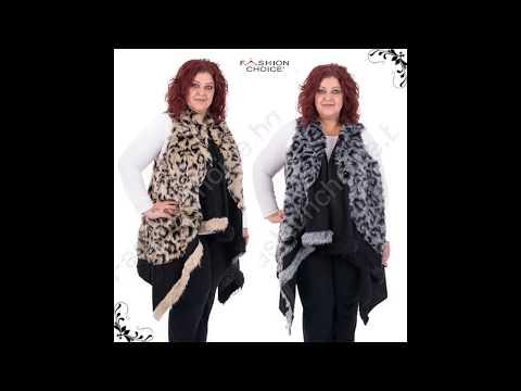 Колекция ЕСЕН - ЗИМА от онлайн магазин Fashionchoice bg