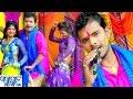साली के चोली सरहज के साया - Rang Dale Da Holi Me - Pramod Premi - Bhojpuri Hot Holi Songs 2016 New video