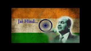Jahan Daal Daal Par Sone Ki Chidiya   Desh Bhakti Song   Mohd Rafi