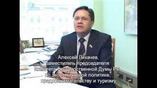 видео Полис страхования жизни и здоровья в России и за рубежом: виды, правила, цена