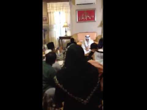 Arab British marry Malay