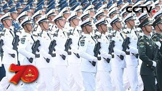 [中华人民共和国成立70周年]院校科研方队| CCTV