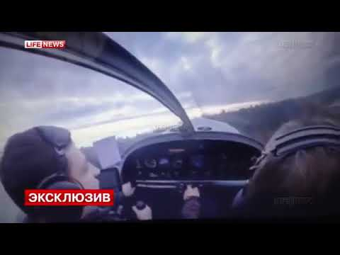 Авиакатастрофа Вид из кабины. СЛАБОНЕРВНЫМ НЕ СМОТРЕТЬ
