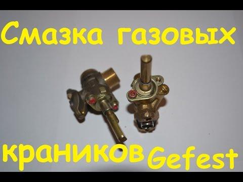 ЭЛЕКТРОСИЛА магазин аудио видео и бытовой техники