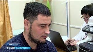 Бывшему полицейскому, пострадавшему при теракте в Чечне, повторно отказали в инвалидности