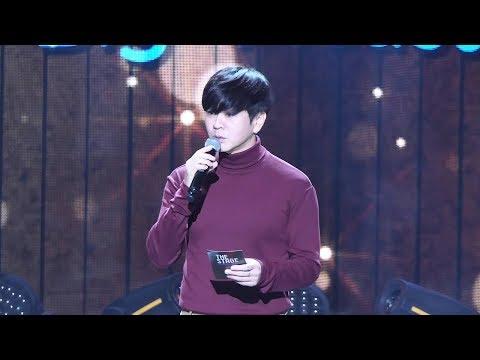 윤도현의 더 스테이지 빅플레저 (The Stage Big Pleasure) 부산 - MC 윤도현 Full  ver.