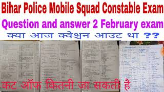Bihar Police Mobile Squad Constable  2 February exam||Question and answer||कट ऑफ कितनी जा सकती है