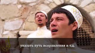 Адиев Азат последнее слово перед приговором