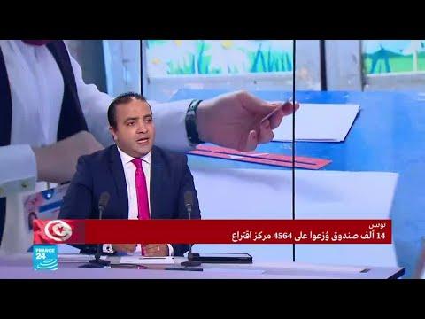 ماذا عن القانون الانتخابي المتعلق بالجولة الثانية في تونس؟  - نشر قبل 1 ساعة