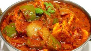 कढ़ाई पनीर बनाने का नया और आसान तरीका | Restaurant style Kadhai Paneer | KabitasKitchen