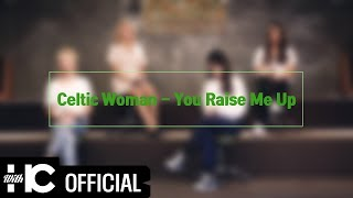 Celtic Woman - You Raise Me Up   Cover by ABRY (에이브리)