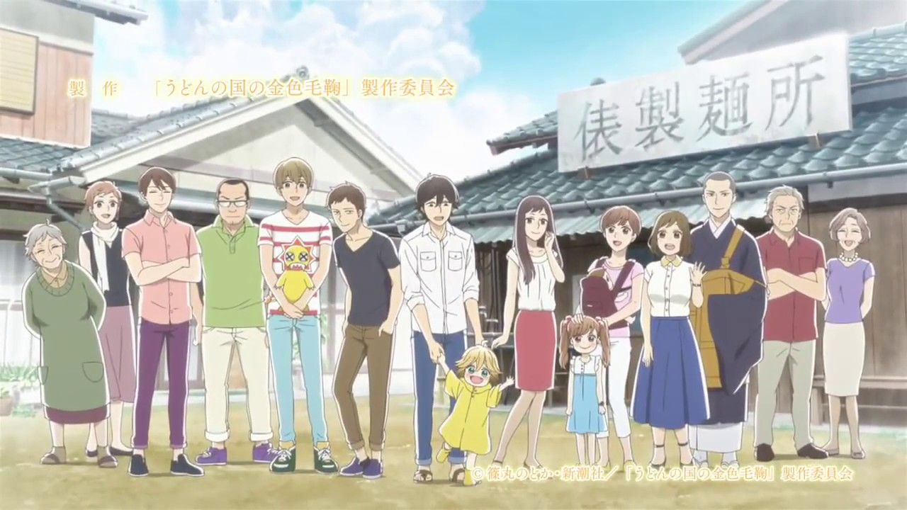 Udon no Kuni no Kiniro Kemari ile ilgili görsel sonucu