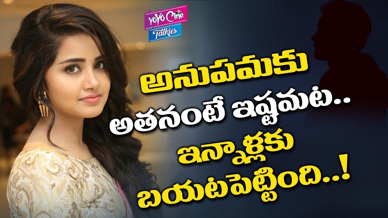 Anupama Parameswaran Revealed About Her Husband Qualities