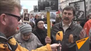 """Акция """"Бессмертный полк"""" в Минске"""