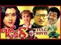 Joker Telugu Full Musica Rajendra Prasad Vaniviswanath Baby Shamili Telugu Cine Cafe