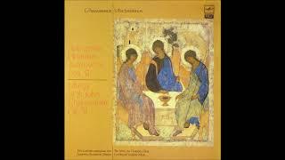 Sergei Rachmaninov : Liturgy of St. John Chrysosto...