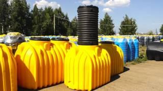 Пластиковые ёмкости для воды от ООО