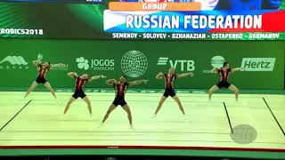 Russian Federation (RUS) - 2018 Aerobic Worlds, Guimaraes (POR) - Group Qualifications