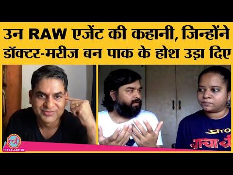 Download जब डॉक्टर के साथ मरीज बन कर Karachi गए दो RAW agent, जिनकी रेकी ने Pakistan को घुटने पर ला दिया |RAW