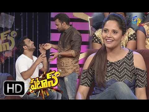 Patas | 15th September 2017 | Anasuya Bharadwaj | Full Episode 558 | ETV Plus