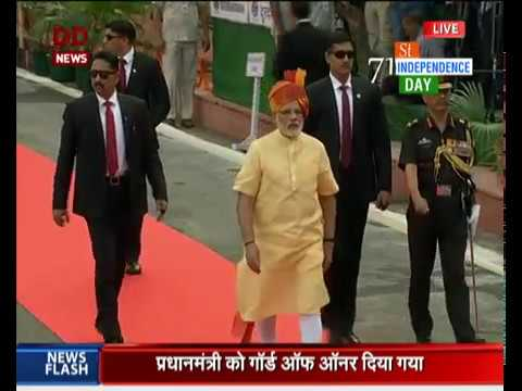 PM Modi receives Guard of honour at 71st Independence Day celebrations at Red Fort