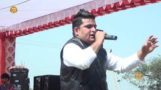New Panjabi 2018 Song - Goo MP3 Download