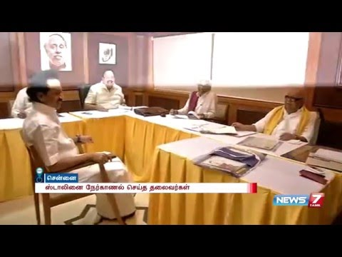 M K Stalin attends DMK's election candidate interview | News7 Tamil