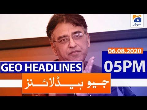 Geo Headlines 05 PM   6th August 2020