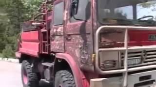 Pompier (Feu de foret