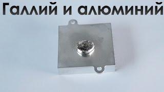 видео Гелий его свойства и применение
