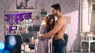 Guddan Tumse Na Ho Paayega - Guddan and Akshat Romance Scene