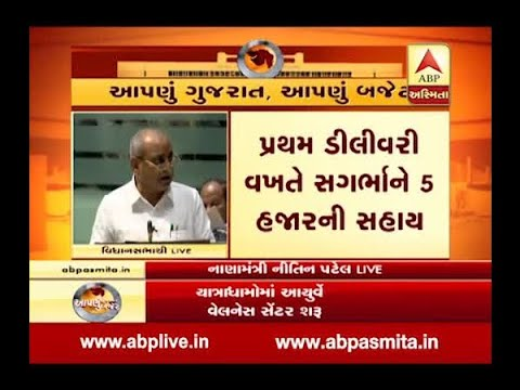 Nitin Patel Declare Fund For Gandhinagar Railway Station