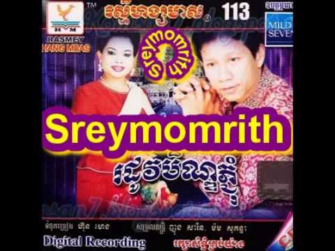 RHM CD Vol 113