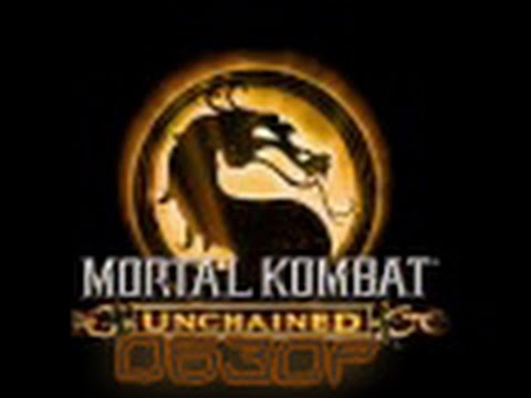 Обзор игры Mortal Kombat Deception/Unhained [PSP]