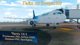 Aircraft Basics: FSLabs ATSU departure preparations with GSX