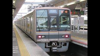 JR奈良駅にて(2019年1月3日撮影)207系の直通快速・尼崎ゆき